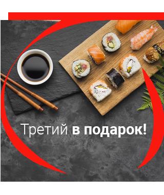 суши акція житомир